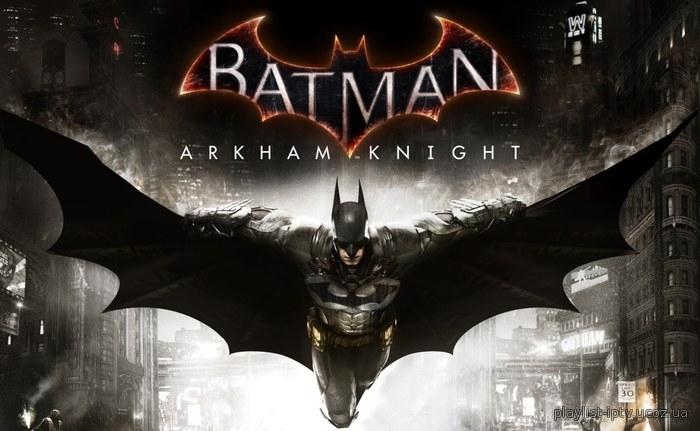 Скачать игру Batman: Рыцарь Аркхема - трейлер Все, кто сл